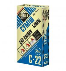 Artisan C-22 клей для укладання блоків